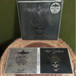 [レビュー]The Stone – Kruna praha (EP) (セルビア/ブラックメタル)