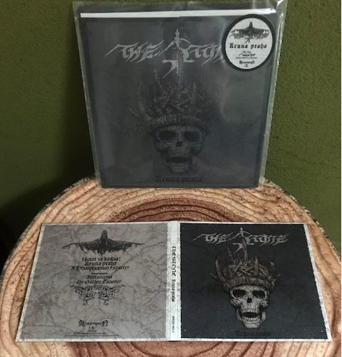 [Review]The Stone – Kruna praha (EP) (セルビア/ブラックメタル)