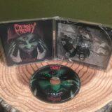 [Review]Deadly Mosh – Hellsound (セルビア/スラッシュメタル)