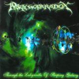 [レビュー]Psychoparadox – Through the Labyrinths of Sleeping Galaxy (セルビア/メロディック・デスメタル)