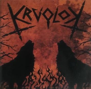 [レビュー]Krvolok –  Šakali (セルビア/ブラックメタル)