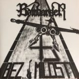 [レビュー]Bombarder – Bez Milosti (ボスニア・ヘルツェゴビナ/スラッシュ・スピードメタル)