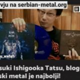 [日本-セルビア交流?]セルビアの音楽情報サイトSerbian Metal Portalからインタビューを受けました!