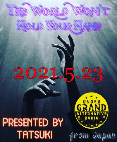 [2021/5/23放送分 Radio WWHYH ]セルビア産メタル特集!プレイリスト&録音音源[Undergrand Radio]