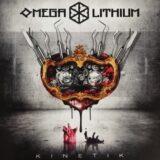 [レビュー]Omega Lithium – Kinetik (クロアチア/フィーメイル・インダストリアル・ゴシック)