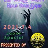 [2021/7/4放送分 Radio WWHYH ]日本のメタル特集!プレイリスト&録音音源[Undergrand Radio]