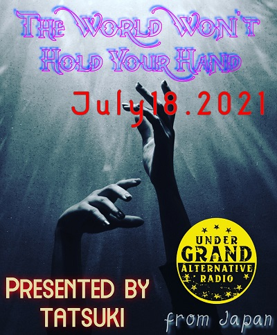 [2021/7/18放送分 Radio WWHYH ]セルビア産メタル特集!プレイリスト&録音音源[Undergrand Radio]