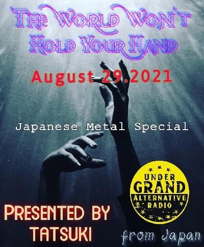 [2021/8/29放送分 Radio WWHYH ]ジャパニーズメタル特集!プレイリスト&録音音源[Undergrand Radio]