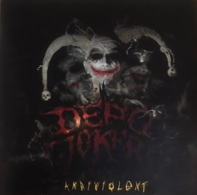 [レビュー]Dead Joker – Ambiviolent (セルビア/デスメタル)